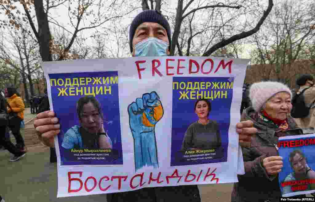 Мужчина с плакатом, требующим освободить двух активисток, во время женского марша в Алматы. На марш пришли активисты с требованиями освободить нескольких женщин, находящихся под стражей за участие в запрещенной организации. Ранее живущий за рубежом оппозиционный политик Мухтар Аблязов призывал своих сторонников участвовать в марше за права женщин.