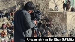 یو تن افغان خبریال