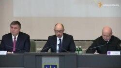 Яценюк закликає не випускати можливих корупціонерів під заставу – правозахисники проти