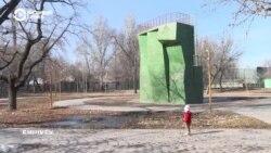 Прокуратура Бишкека расследует, куда ушли деньги на реконструкцию парков