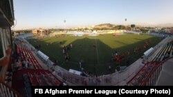 د افغانستان فوټبال فدراسیون لوبغالی