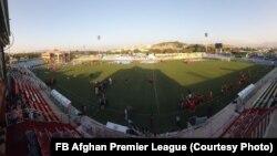 میدان لیگ برتر افغانستان