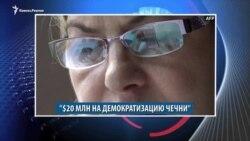 Видеоновости Кавказа за 26 декабря