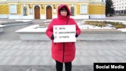 Одиночный пикет против дистанционного образования в Нижнем Новгороде