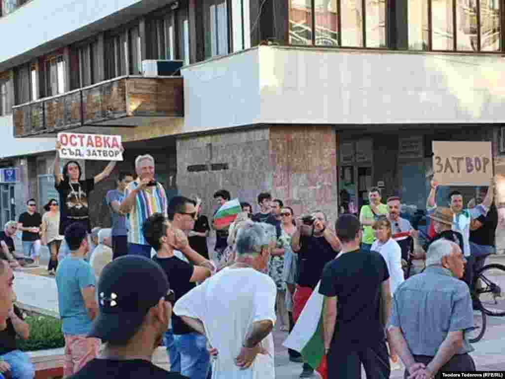 Протест в Ямбол на 13 юли.