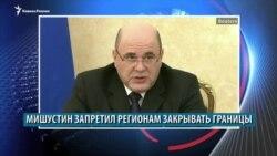 Видеоновости Северного Кавказа 6 апреля