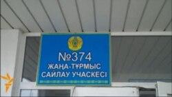 Kazakistan - Vëzhguesit i kritikuan zgjedhjet