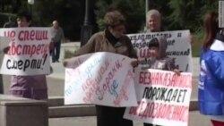 Благовещенск. Митинг против бездействия полиции