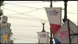 Санкт-Петербург перед самітом «Групи двадцяти»