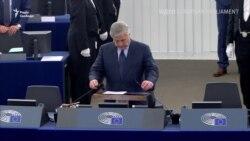 Момент оголошення Сенцова переможцем премії Сахарова – відео