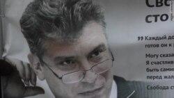 30,000 Signatures For Nemtsov