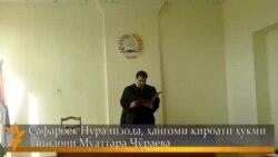 Муаттара Джураева- 9 лет лишения свободы