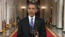 Паёми Обама дар бораи Афғонистон