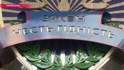 Галабала: Украина не передала Гааге достаточно документов для расследования