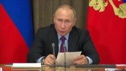 Путин об ОПК