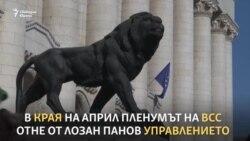 """""""Защо 7 години той мълча?"""" Боян Магдалинчев не вярва Пеевски да влияе на ВСС"""