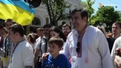 Одесити разом із Саакашвілі пройшли «маршем у вишиванках» по місту
