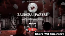 Пандора документи, скриншот на веб-страница