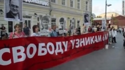 """""""Путин - позор России!"""": пикет в поддержку политзаключенных"""