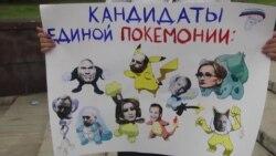 Екатеринбург ловит покемонов