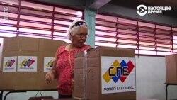 В Венесуэле проходят досрочные президентские выборы