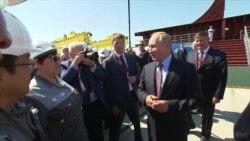 Путин и люди