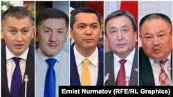 Исхак Пирматов, Торобай Зулпукаров, Омурбек Бабанов, Асылбек Жээнбеков и Талантбек Узакбаев.