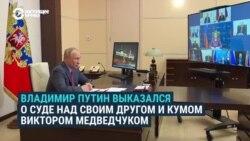 """Путин заявил, что Украина – """"антипод России"""": """"там происходит зачистка политического поля"""""""