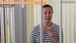 Галина Шепелєва: «Я заручниця, а мій чоловік не втік, а зник»