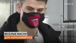 В Кемерове начали выпускать защитные маски с принтами