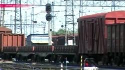 «Государство в государстве» на железной дороге