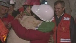 First Chilean Miners Rescued