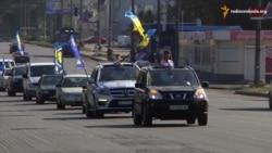 Полтавські свободівці провели автопробіг на підтримку політв'язнів