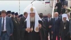 Башкортстанга патриарх Кирилл килде