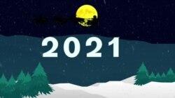 «Ազատություն» TV-ի լրատվական կենտրոն, 31-ը դեկտեմբերի, 2020թ.