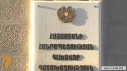 Չի բացառվում, որ Գյումրիի սպանդի գործով որպես մեղադրող կողմ հանդես գան ռուսաստանցի դատախազներ
