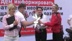 Больш за 7 тыс чалавек прыйшлі на пікет Ціханоўскай