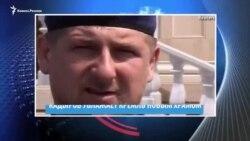 Видеоновости Кавказа 2 июля