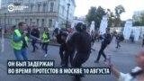 Как активиста с инвалидностью задержали на акции в Москве