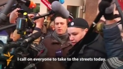 Navalny Calls For Protests After Court Ruling