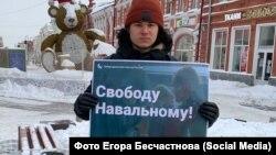 Егор Бесчастнов