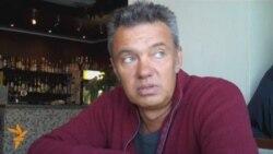 Михаил Борзыкин о распаде СССР
