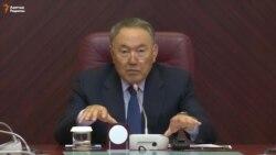"""Назарбаевтың """"жер дауы"""" туралы пікірі"""
