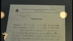 """Izložba """"Juli 1914"""" povodom 100 godina Velikog rata"""