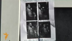 Московская полиция назвала имя подозреваемого в убийстве Егора Щербакова