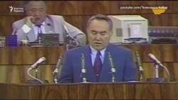 «Астана күнінің» тарихы