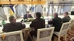Президент провів нараду із керівниками силових відомств