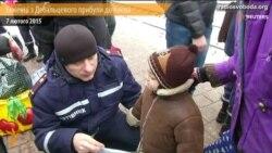 Переселенці з Дебальцева прибули до Києва