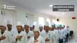 В Узбекистане вслед за фермерами заставили поклясться врачей