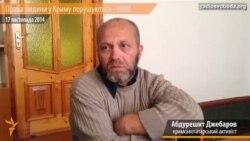 Права человека в Крыму